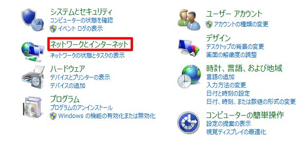 multi_global_ip_win_03