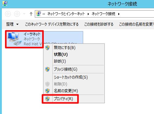 multi_global_ip_win_06