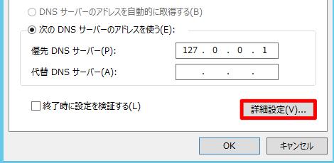 multi_global_ip_win_08
