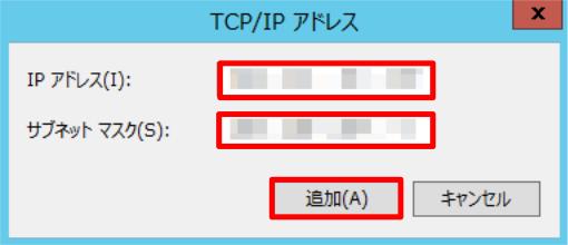 multi_global_ip_win_10