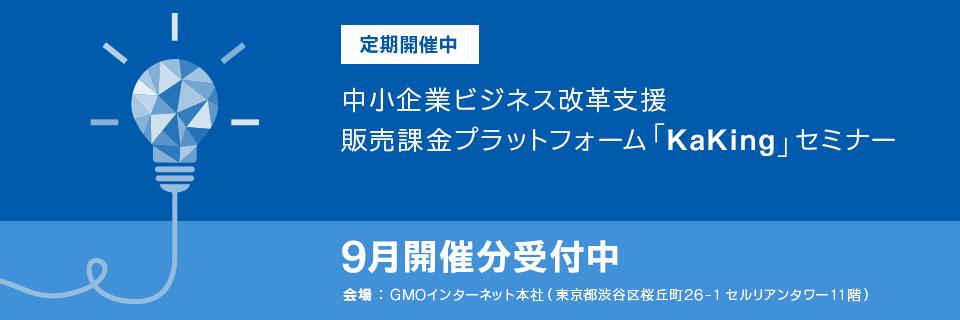 article_title_img_9%e6%9c%88%e7%94%a8