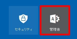 add-user_01