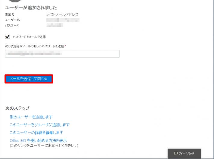 add-user_04