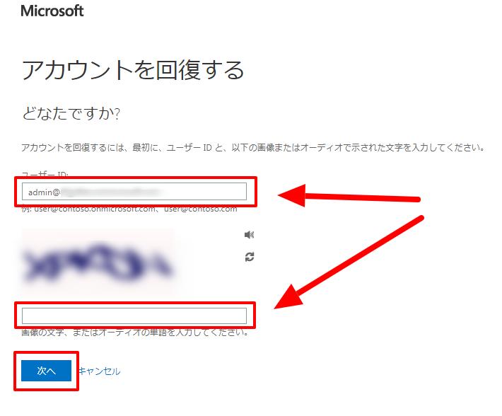 o365-password-reset_03