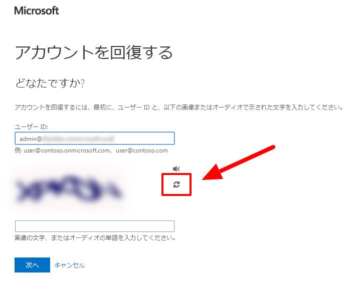 o365-password-reset_04
