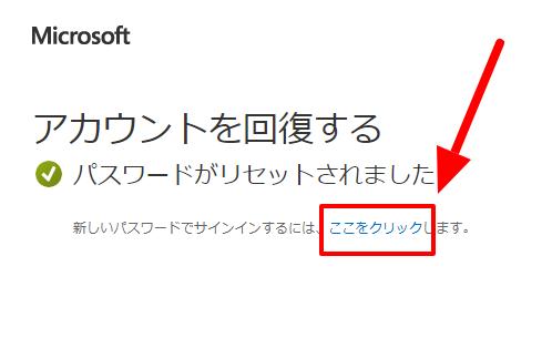 o365-password-reset_08
