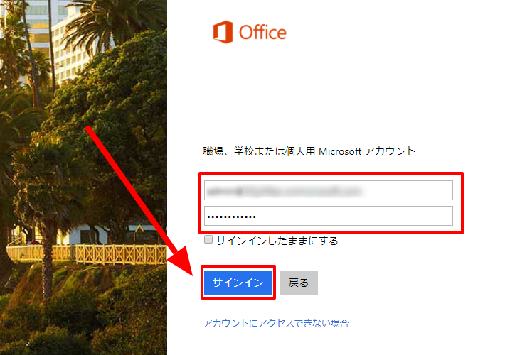o365-password-reset_09